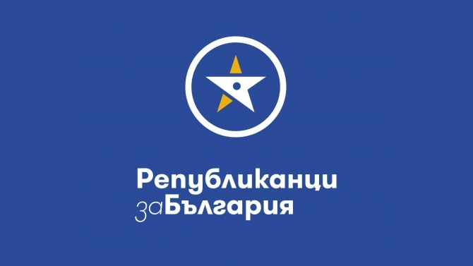 Партията на Цветанов: Ако не сте разбрали, Борисов ще ви го повтори