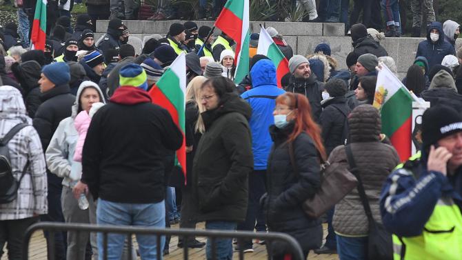 Собственици на заведения и фитнес зали протестираха в Перник