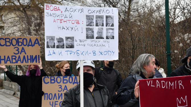 """Хиляден протест в Москва в защита на Навални, в София недоволни разпънаха плакати """"Свобода за Навални"""" и """"Путин е убиец"""""""