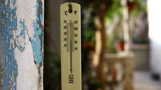 В Ловеч измериха 17,4 градуса