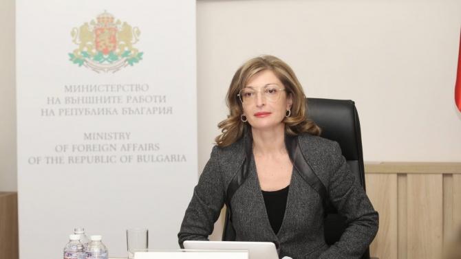 """Захариева заминава за Брюксел за първия за годината Съвет """"Външни работи"""""""