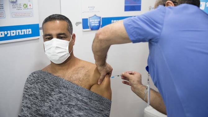 Израелският здравен министър: Ние сме едва в началото на ваксинационната кампания
