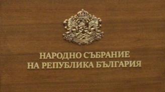 В НС решават как ще гласуват българите под карантина
