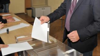Галъп: 7 партии в следващия парламент, ако изборите бяха днес