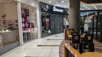 Търговци искат незабавно отваряне на магазините в моловете