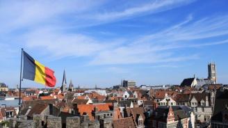 Белгия въвежда временна забрана за туристически и други несъществени пътувания