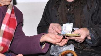 КНСБ с предложение за пожизнена втора пенсия