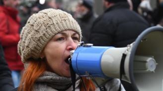 Протест заради липсата на помощи за COVID-19