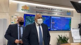 Борисов отиде в МОСВ, иска информация за замърсяването на водите