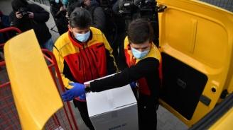 Пристигнат още 14 040 дози от ваксината срещу COVID-19