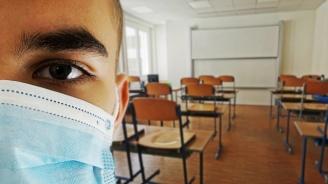Директорите на училищата искат сами да решават за връщането на учениците в клас
