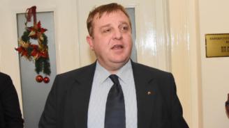 Два варианта пред ВМРО за парламентарните избори