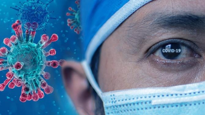 Нови 44 положителни случаи с Ковид-19 има в област Кюстендил