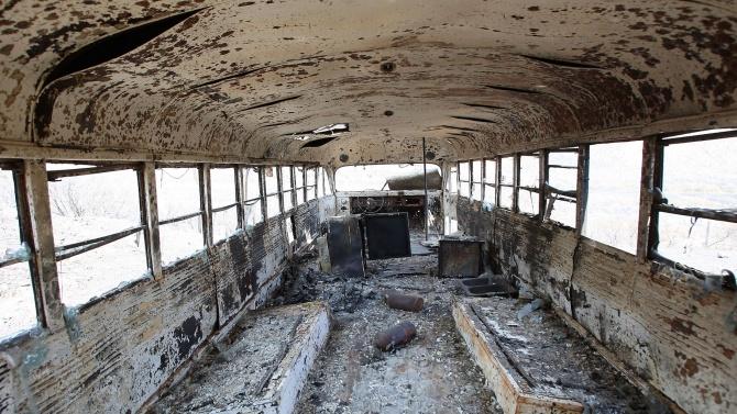 Автобус е изгорял след огнена атака в Израел, предаде местната