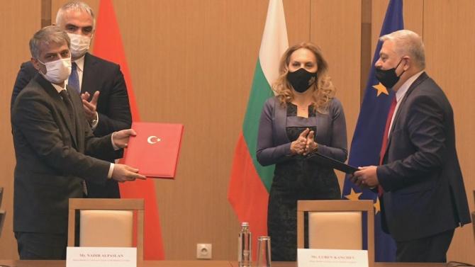 Министерството на туризма на Република България и Министерството на културата
