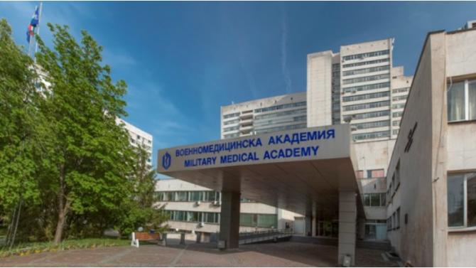 Обявени са 25 вакантни офицерски длъжности за лекари във ВМА