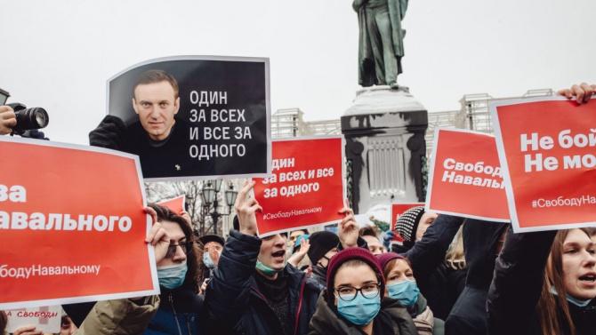 Кремъл обвини в насилие протестиращите в подкрепа на Навални
