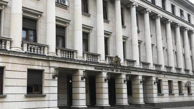 Имоти за над 12,5 милиона лева продава Министерството на отбраната