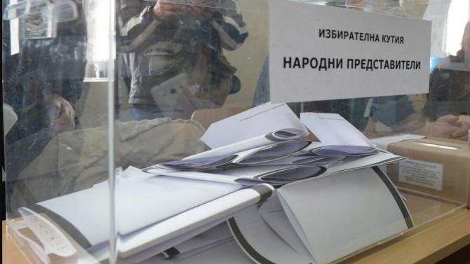 Частични местни избори в Баните, няма кандидати за кмет