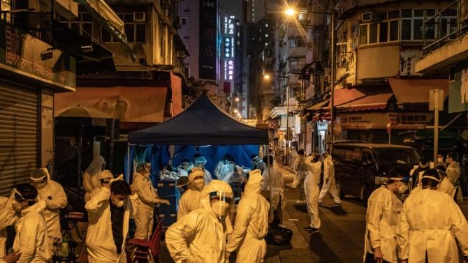 Хонконгското правителство наложи необявен локдаун в един от районите на града