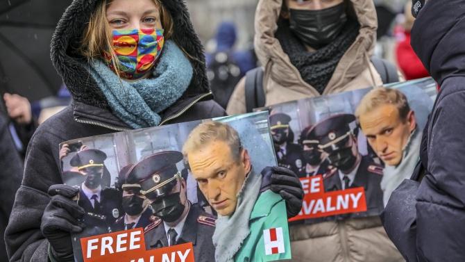 Привърженици на Навални призовават за митинг пред централата на Федералната служба за сигурност в Москва