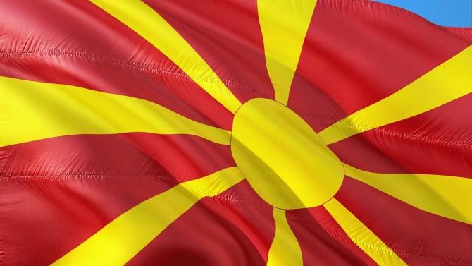 Македония разреши да се гласува на изборите за парламент в посолството ни в Скопие  и консулството в Битоля