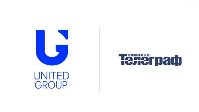 """Юнайтед груп"" купуват и ""Вестник Телеграф ЕООД"" от Intrust EAD"