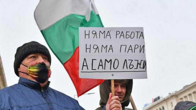 Служители и собственици на заведения протестираха в Шумен
