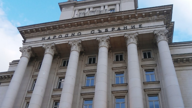Правната комисия прие на второ четене да има прокурор, който да разследва главния прокурор