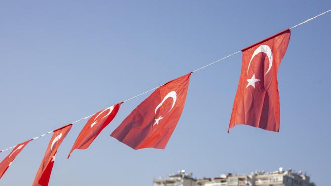 Министерството на външните работи на Турция ни уведоми с нота,