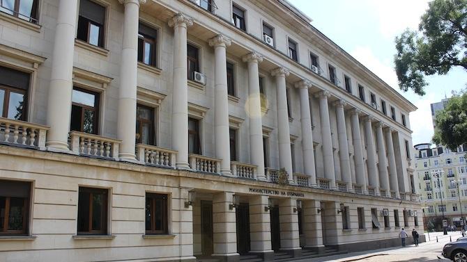 Правителството одобри допълнителни разходи по бюджета на Министерството на отбраната