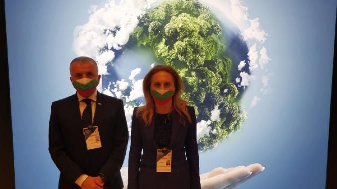 """Марияна Николова бе поканена да присъства във форум """"Инициатива за бъдещи инвестиции"""" в Рияд"""