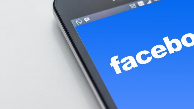 """""""Фейсбук"""" приключва пандемичната година с 11 милиарда долара печалба в четвъртото тримесечие"""