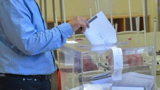 Външно: Нидерландия даде съгласие за организиране на изборите на 4 април