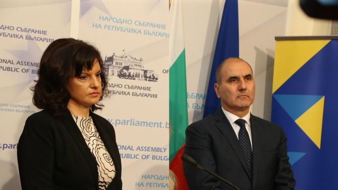 Дариткова: Голямо разочарование е това, което виждаме като Цветан Цветанов сега