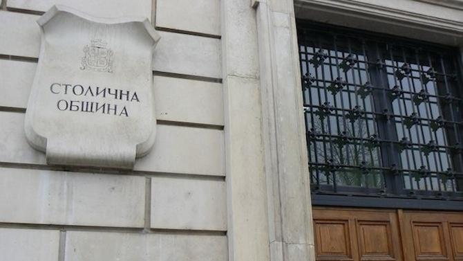 Столичната община създава регистър на недвижимото културно наследство на територията на София