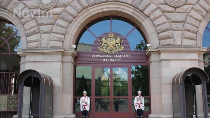 От Президентството отговориха на Миролюба Бенатова за плагиатството