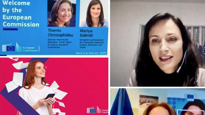 """Мария Габриел: Новото мобилно приложение """"Еразъм+"""" е още една стъпка напред за европейска студентска карта през 2022 г."""