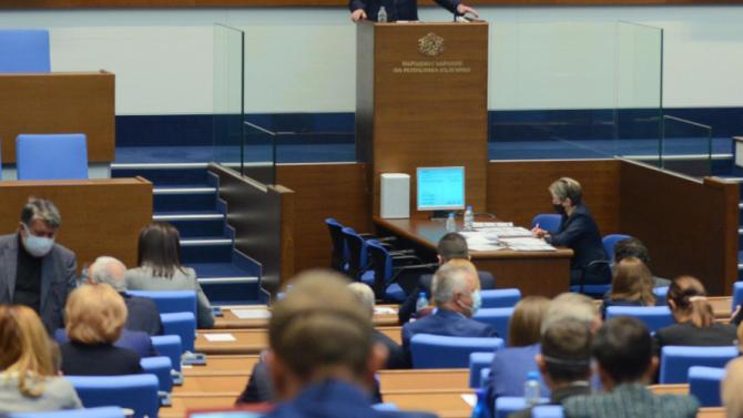 Депутатите решиха: Ще има прокурор, разследващ главния