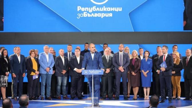 Републиканци за България: Борисов вкарва осъдени за престъпления в охранителния бизнес, връщат ли се времената на СИК И ВИС