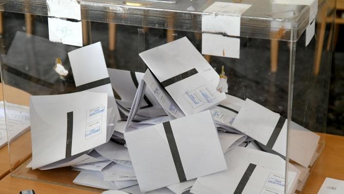 Българските граждани в Косово ще могат да гласуват в посолството ни в Прищина