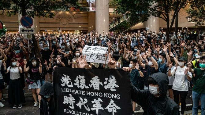 От 31 януари Китай няма да признава специалните британски паспорти, издавани на жители на Хонконг