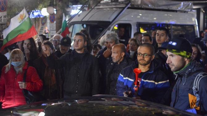 Протестиращите поискаха оставката на здравния министър