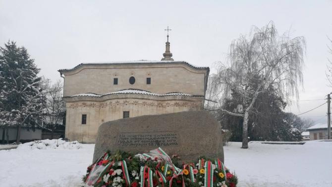 Републиканци за България - Търговище се преклониха пред паметта на загиналите за Освобождението на града