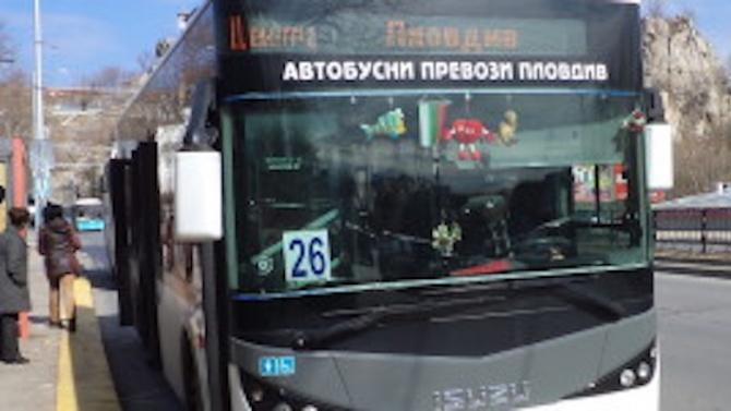 До края на февруари делничното маршрутно разписание на 29-те линии