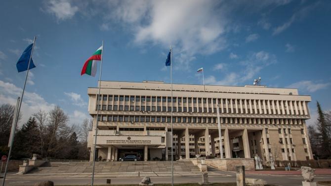 МВнР покани международни наблюдатели за изборите за народни представители на 4 април 2021 г.