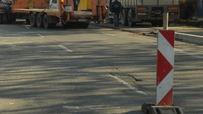 "Ремонт затваря част от магистрала ""Тракия"""