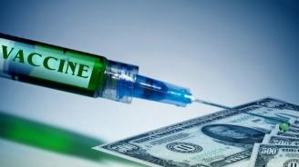 УФР: Икономическото възстановяване ще зависи от пандемията и ваксинацията