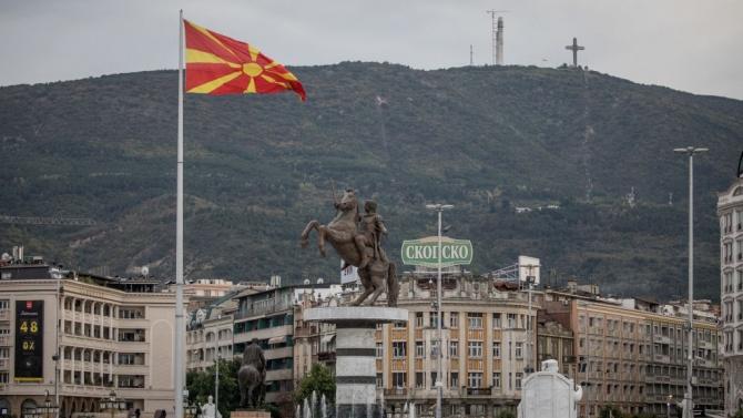 Сръбски политик в РС Македония: Българите са фашисти!