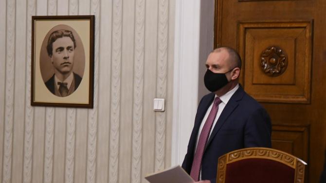 Речта на Румен Радев Румен Георгиев Радев е български военен,